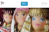 Les poupées en tenues traditionnelles