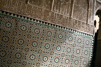 Conférence reportée // Patrimoines du Maghreb et inventaires