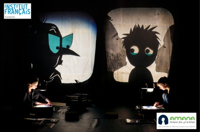 Théâtre d'ombres: Mange tes ronces !